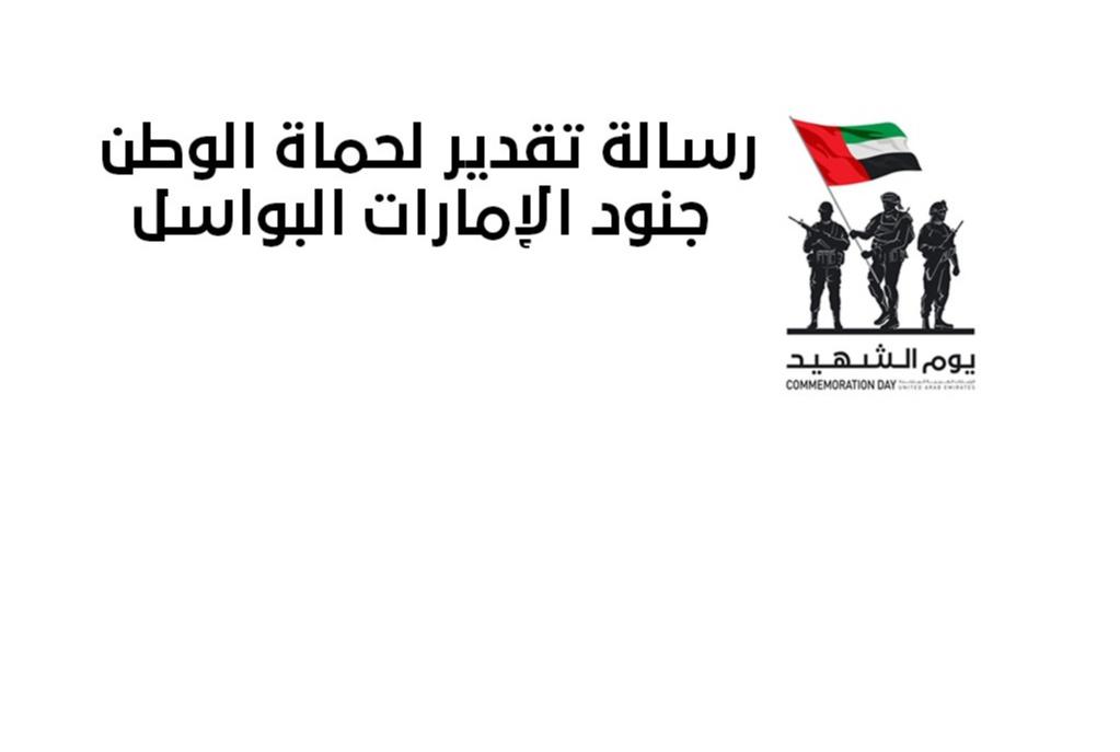 news slider image