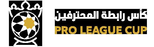 Pro League Cup