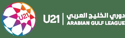 دوري الخليج العربي لتحت 21 عام